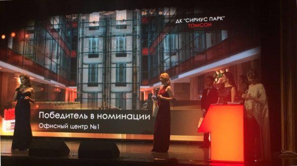 Фото ведущих Анны Маркины и Ксении Собчау