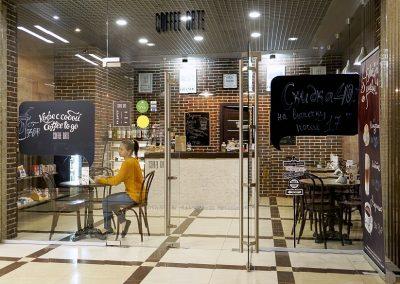 "Кофейня ""Cofee Gate"""