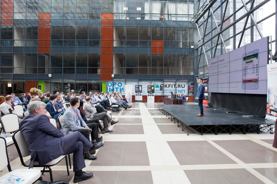В Бизнес Клубе «Сириус» прошла конференция «Клеверенс — Новые возможности»