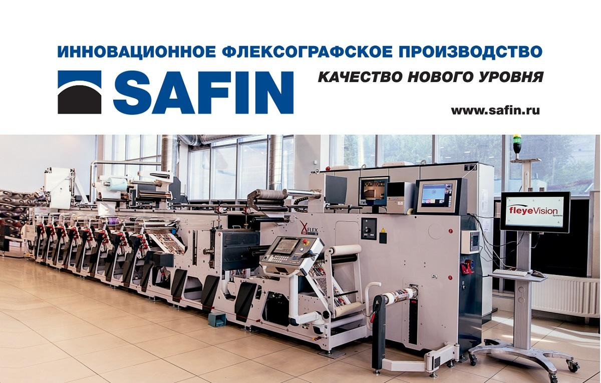 SAFIN1