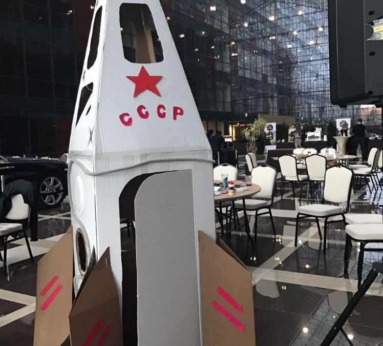 День космонавтики в БК «Сириус» прошел с космическим размахом!