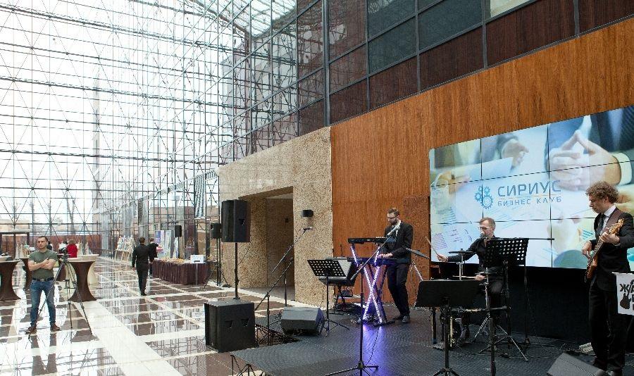 Бизнес Клуб «Сириус» открыл свои двери