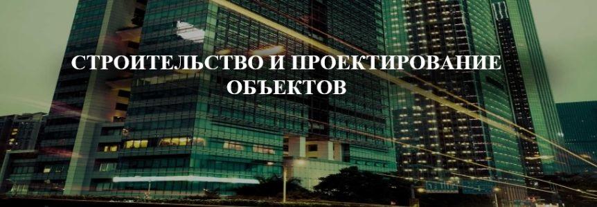 Компания «ДЗС Групп» стала новым арендатором «Сириус Парка»
