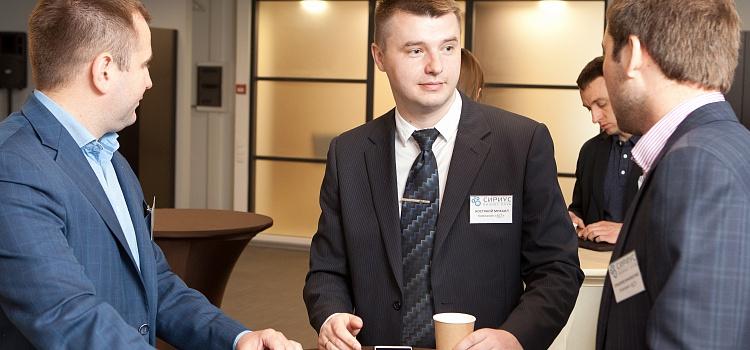 В «Сириус Парке» состоялась первая конференция по страхованию в сфере логистики