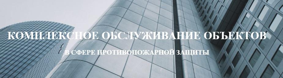 ООО «Спецавтоматика» продолжает вести бизнес в «Сириус Парке»