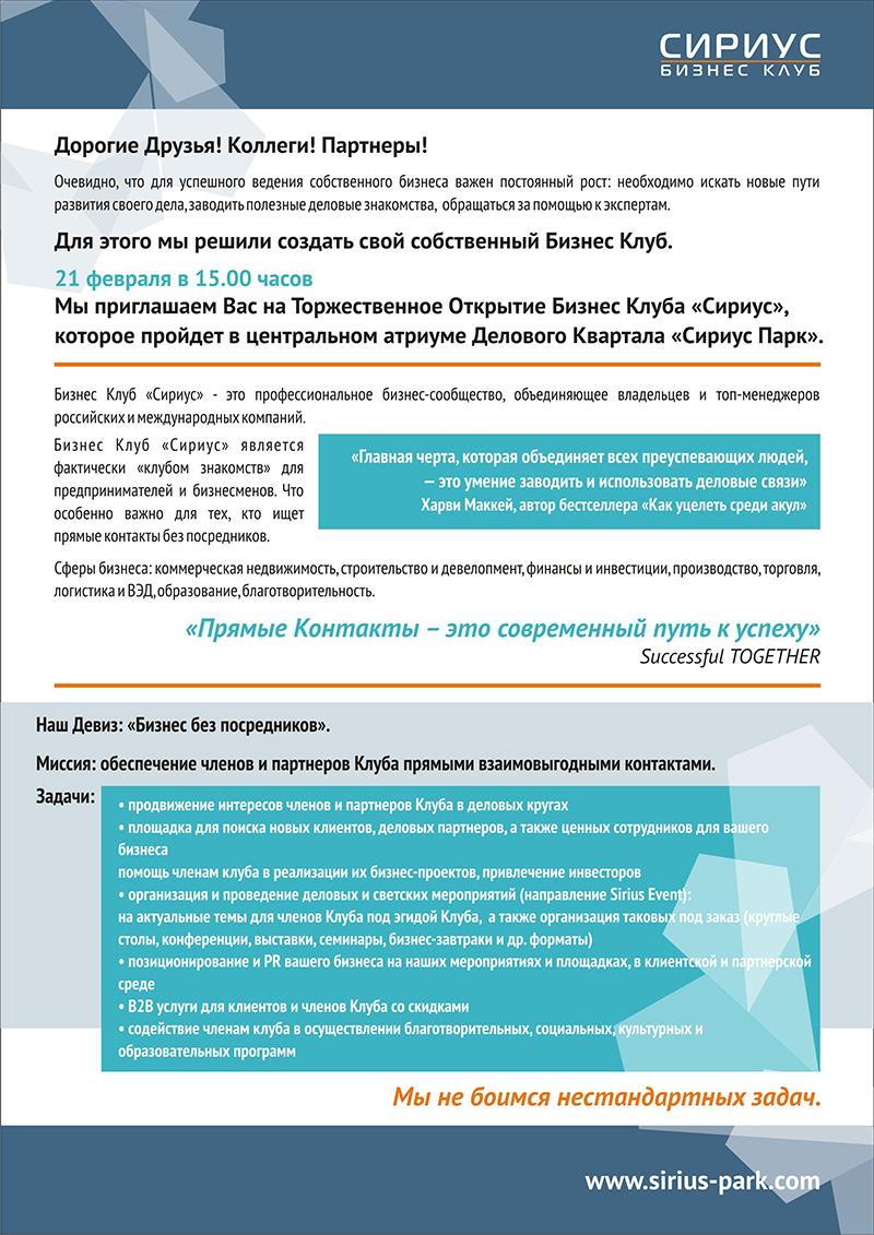 invitation-800x1130px