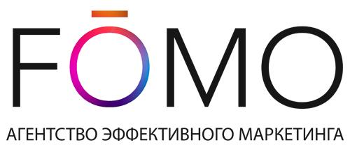 Агентство FOMO.DIGITAL – новый арендатор «Сириус Парка»